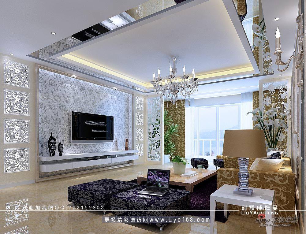 简约 四居 客厅图片来自用户2558728947在<<遐想>>-----又见低调奢华61的分享