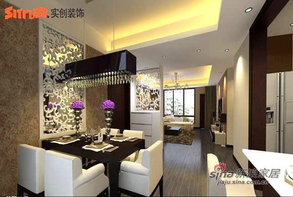 简约 一居 餐厅图片来自用户2737759857在6.2万巧装95平现代简约家57的分享