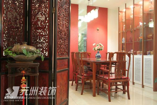 元洲装饰-餐厅