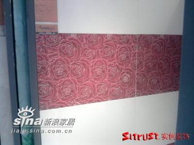 卫生间墙面砖(实创展厅墙砖照片)