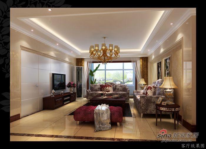 简约 四居 客厅图片来自用户2557010253在10万元打造凸显个性的140㎡四居室30的分享