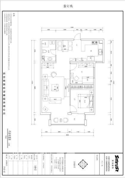 简约 二居 客厅图片来自用户2738820801在顺义金汉绿港90平米夏季清爽家园29的分享