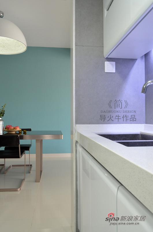 简约 三居 厨房图片来自用户2737735823在极致简约80平实景有范三居32的分享