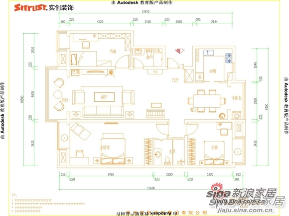 简约 三居 客厅图片来自用户2745807237在世华水岸案例65的分享