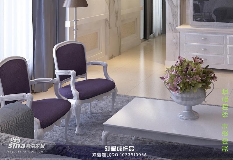 其他 复式 客厅图片来自用户2558746857在品位低调奢华19的分享