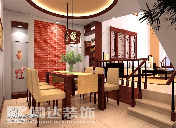 简约 一居 餐厅图片来自用户2738813661在中式32的分享