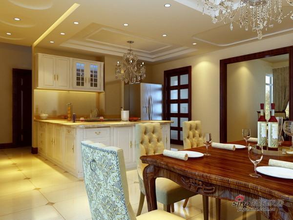 简欧式餐厅与厨房