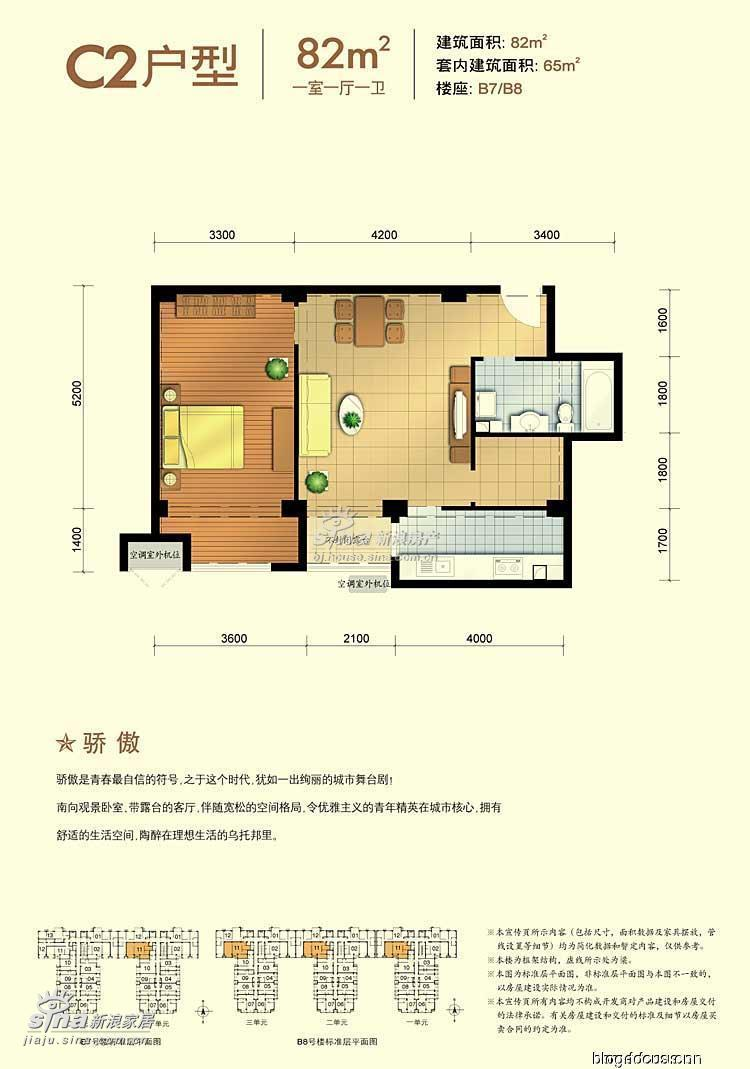 简约 二居 户型图图片来自用户2737759857在我的曲线空间37的分享