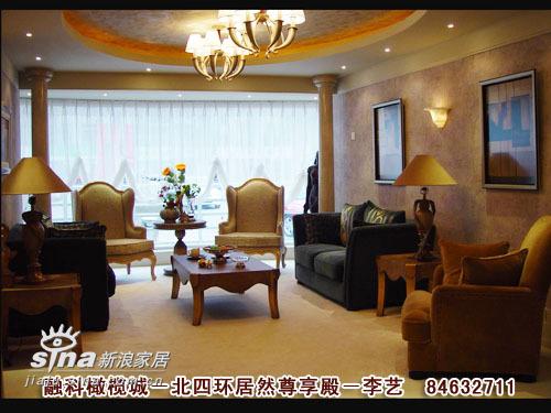 欧式 四居 客厅图片来自用户2557013183在多人住宅分析:三口之家+两位老人48的分享