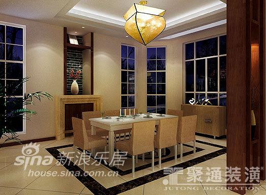 简约 一居 餐厅图片来自用户2737782783在金域水岸12的分享