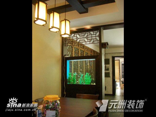 中式 二居 客厅图片来自wulijuan_16在翡翠城43的分享