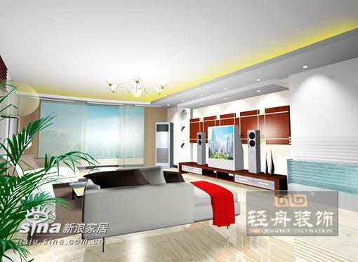 简约 四居 客厅图片来自用户2557010253在电力新村9号楼1楼80的分享
