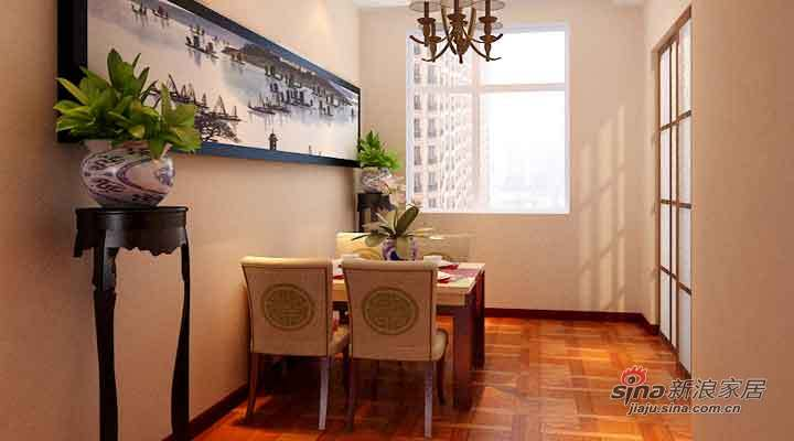 中式 二居 餐厅图片来自用户1907659705在8万打造海富金棕榈121平新中式两居21的分享