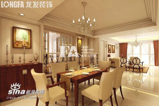 欧式 其他 餐厅图片来自用户2772856065在简欧中的贵族32的分享