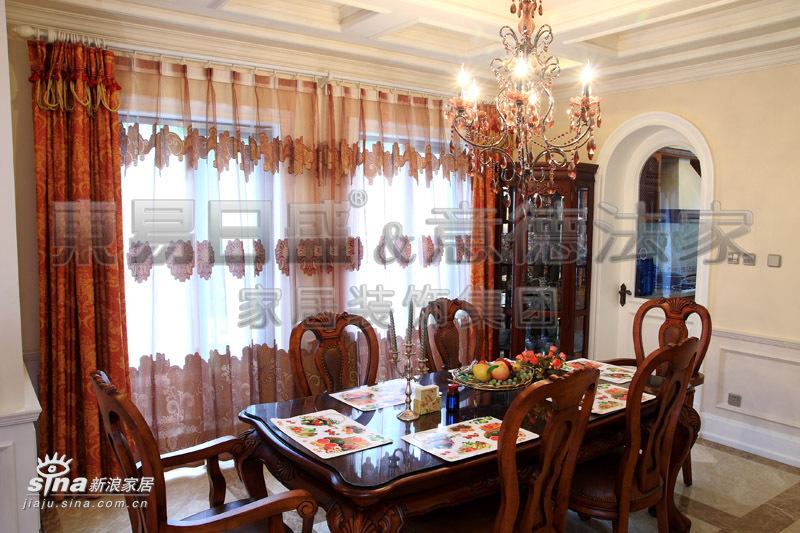 欧式 别墅 餐厅图片来自用户2772856065在江南诱惑吹入欧式别墅69的分享