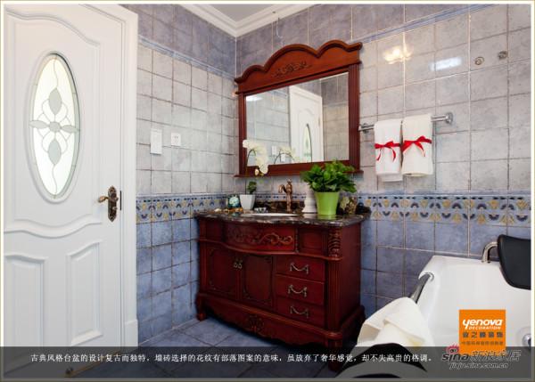 卫浴间——业之峰全国室内环保设计精英赛