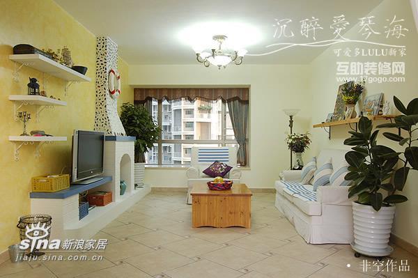 其他 别墅 客厅图片来自用户2557963305在沉醉爱琴海44的分享
