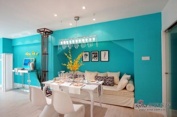 蓝色餐居室