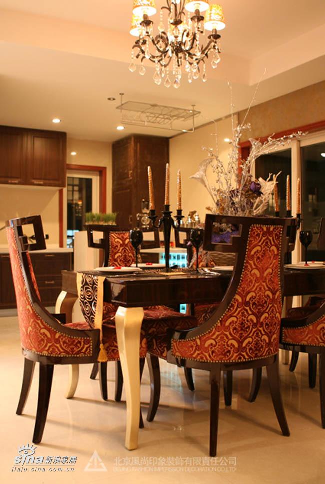 欧式 三居 餐厅图片来自用户2557013183在西式奢华27的分享