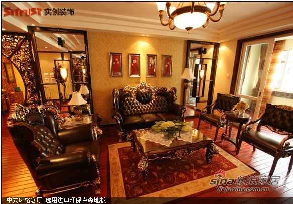 欧式 三居 客厅图片来自用户2745758987在打造140平豪华大气的三居78的分享
