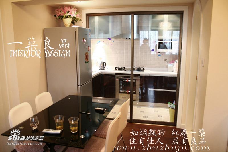 简约 二居 餐厅图片来自用户2739081033在60平米的浪漫满屋65的分享