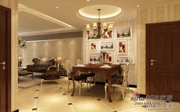 北欧 二居 餐厅图片来自用户1903515612在76㎡清新之脱俗魅力的两居室仅要5.4万打造44的分享