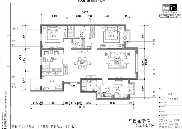 欧式 二居 客厅图片来自用户2772873991在一瓶小区 简约欧式91的分享
