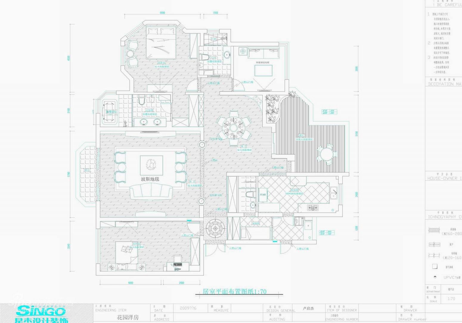 欧式 复式 户型图图片来自用户2557013183在上海滩花园洋房27的分享