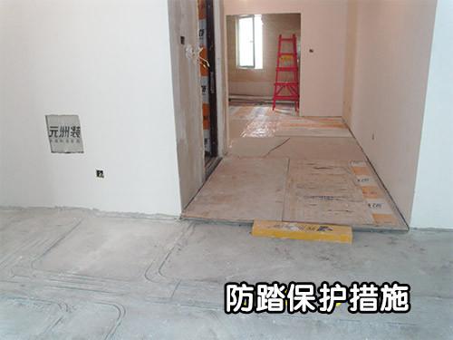 地面电线管完工后,需要及时给予做防踏保护。