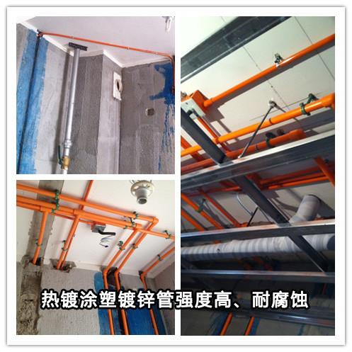 """""""业之峰装饰""""家装公司在水电改造时采用热镀涂塑镀锌管。"""
