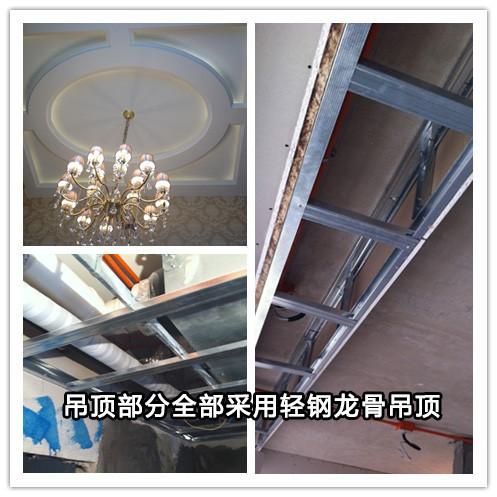 吊顶部分全部采用轻钢龙骨吊顶,稳定性好,不易变形。