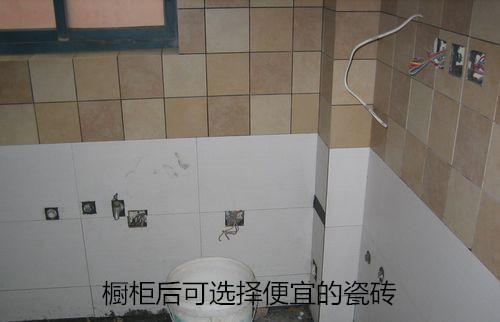 厨房墙砖选购可以考虑橱柜柜体后面部分可以选取价格便宜一些的瓷砖代替
