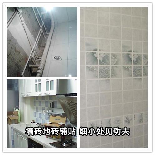 牡丹园小区刘女士家厨房、卫生间地砖的铺贴十分平整,打开灯后可以看到非常平整