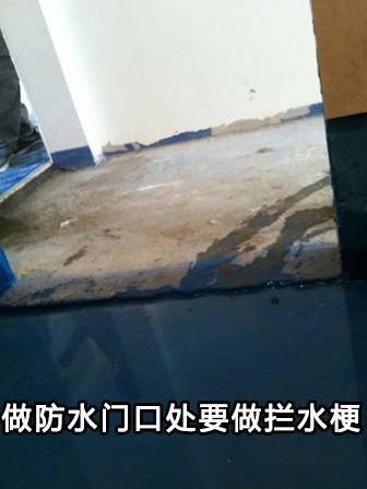 做防水注意细节点,基层先找坡后,门口处一定要做拦水梗,高度不大于2cm,这么做为了后期门套线不会吸水返潮。