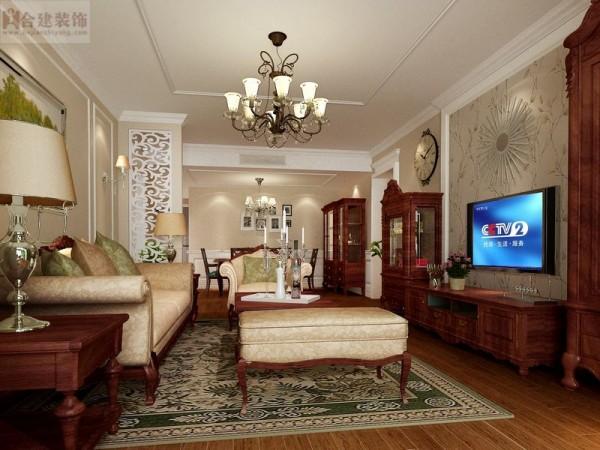 客厅的整体布局。
