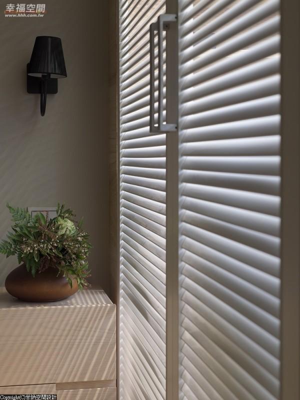 百葉门片设计可保有梳化区与卧眠区的独立性,亦可将光线引入室内。
