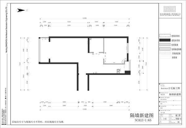 朝阳金蝉南里小区,52平米一居地中海风格设计案例——隔墙新建图