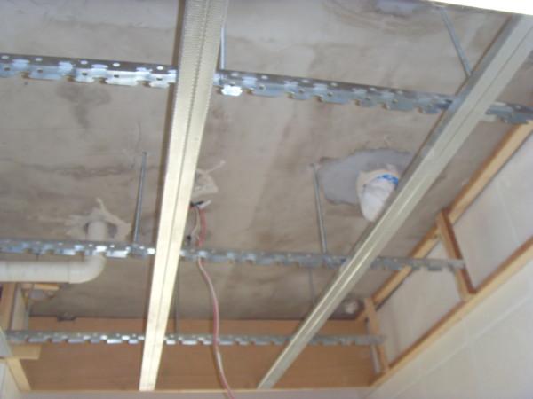 轻钢龙骨 木方混合吊顶