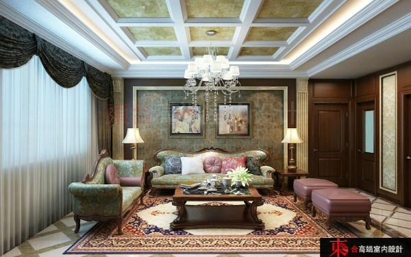 【東和高端设计】欧式客厅