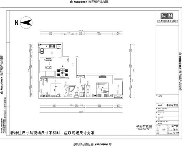 首开熙悦山--73平米平面布置图