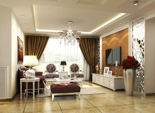 客厅大气、简约、为主基调,不要过多累赘复杂的造型,体现了主人的内蕴品性。真漆器电视墙,镂空花雕,显示低调奢华品位。