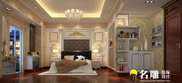 名雕装饰设计:二楼卧室,设计独特,豪华大气又不失经典。