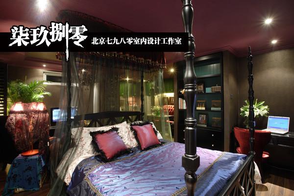 卧室设计 ,现代混搭设计 ,七九八零室内设计机构,小户型设计,旧房改造