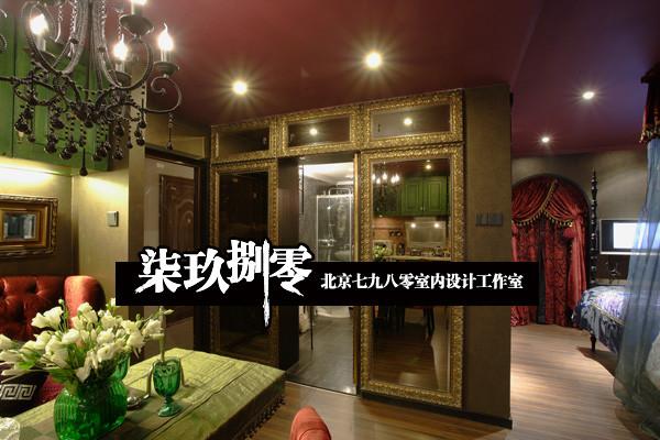 客厅设计 ,现代混搭设计 ,七九八零室内设计机构,小户型设计,旧房改造,柒玖捌零