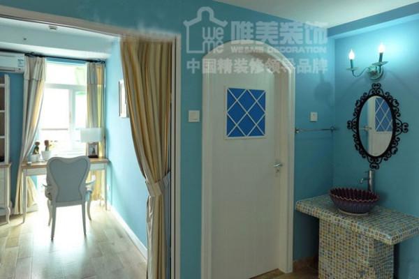 拱形门设计,蓝色墙面