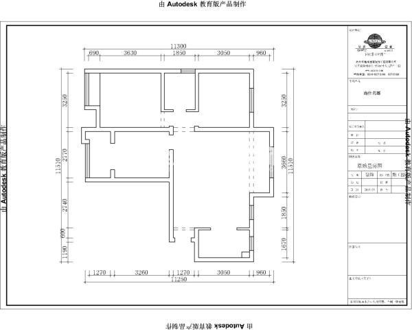 徐州红地球装饰5000平米体验馆更精彩。