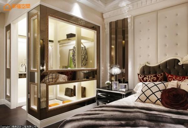 备有更衣空间的主卧房内,茶镜的框型运用打造出展示橱窗般的精美。