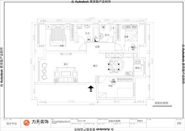 此户型为三室两厅一厨两卫的设计,一进门左面是客厅的位置,相隔过道对面是餐厅,走廊尽头是两个挨着的卫生间。卫生间左右两侧是主卧和次卧。户型非常好,采光也比较好。