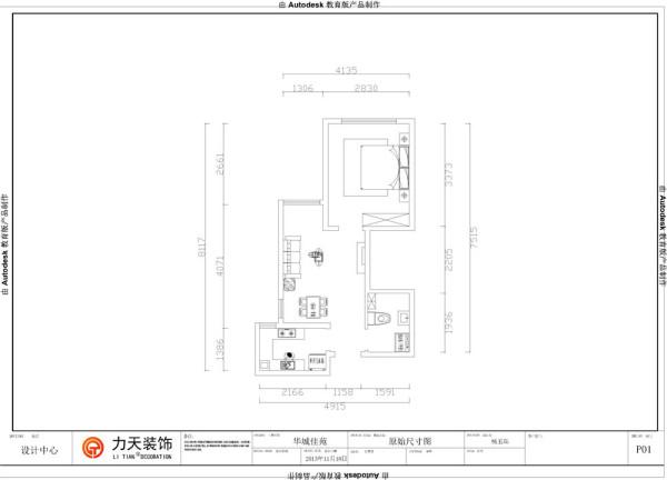 这是一个F4户型1室1厅1卫1厨 54.00㎡,此户型面积很小,一进入户门左手边是厨房,接着的就是餐厅和客厅,客厅餐厅和卧室分布都非常合理,并且采光,和私密性都设置的非常好,此户型适合比较年轻的户主居住,非常惬意