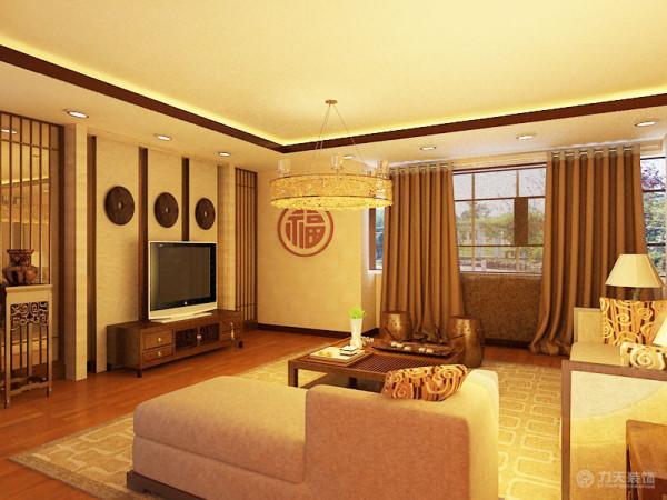 电视背景墙用了中式的点缀,突出了新中式的特点。